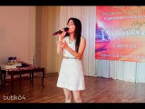 Derniere danse - Gunay Akhmedova (cover by Indila)