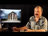 Искажение истории Часть 2 Греческие храмы (Алексей Кунгуров, действительно ли они такие древние, Санкт-Петербург)