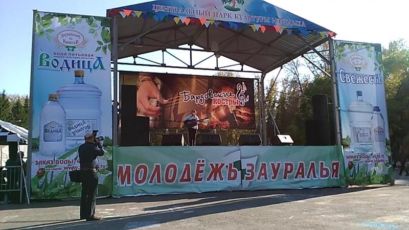 Бардовские костры 2015