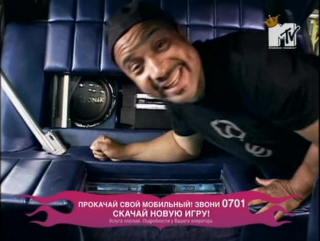 Тачку на прокачку [Pimp my Ride] 6 Сезон 8 Серия - Nissan Maxima (1989)
