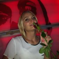 Наталья Йылдыз