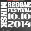 10.10 | MINSK REGGAE FESTIVAL | ПИРАТЫ