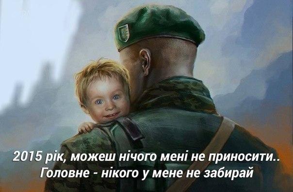В Станице Луганской разрушен жилой дом из-за прямого попадания мины. В Трехизбенке шел бой, есть потери среди террористов, - Москаль - Цензор.НЕТ 583
