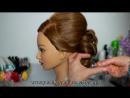 Wedding prom hairstyles for long hair. Bridal updo. Свадебная прическа, прическа на выпускной 2