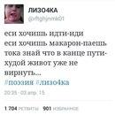 Юлия Сахаревич фото #48