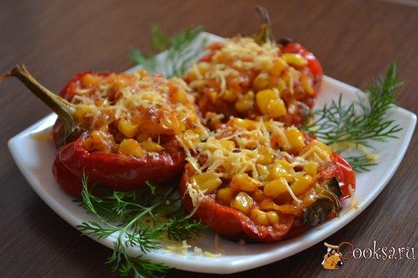 Запечённый перец с кукурузой Очень интересный рецепт, сочетание перца и кукурузы дает умопомрачительный результат!!!