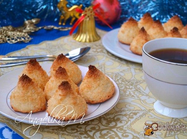 """Печенье """"Кокосанка"""" Вкусное и сладкое печенье """"Кокосанка"""" станет отличным угощение в Рождественские праздники."""