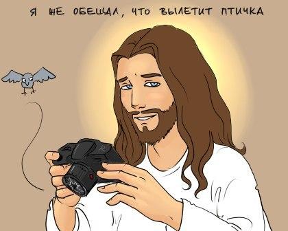 Jesus Avgn | VK