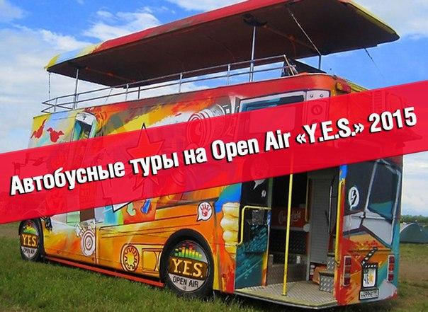 автобусные туры в карелию из череповца