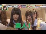 HKT48 no Goboten ep49 от 17 мая 2015 г.