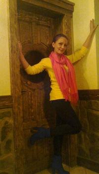 Самшорина Елена