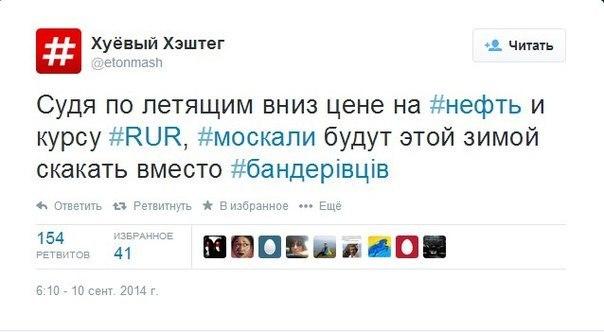 Украина не контролирует более 100 км границы с РФ. Российская техника как заходит, так и выходит с нашей территории, - СНБО - Цензор.НЕТ 5291