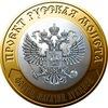Проект Русская Монета-Соц.сеть коллекционеров