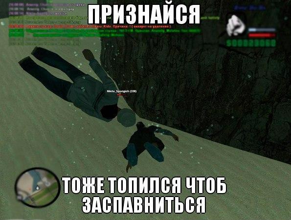 ninja world скачать сервер