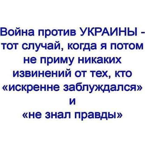 СБУ на следующей неделе представит новую электронную пропускную систему в зону АТО, - Наливайченко - Цензор.НЕТ 6947