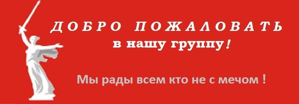 http://cs622928.vk.me/v622928855/44b29/nT-PdjTO4xk.jpg