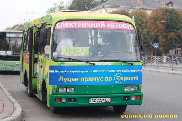 Мэрия Мюнхена выделила 1 млн евро на улучшение работы спасательной службы Киева, - Кличко - Цензор.НЕТ 2329