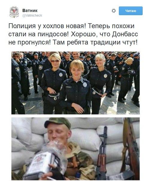 В Донецкой области стартовала переаттестация работников ГАИ, - МВД - Цензор.НЕТ 3571