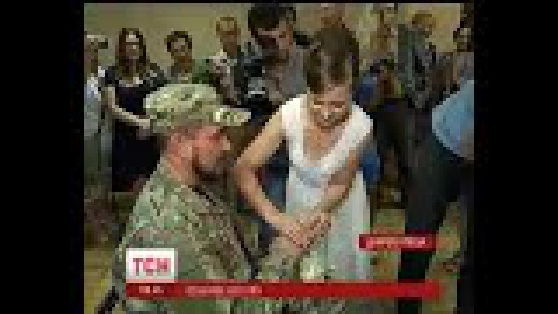 У Кременчуку вперше за майже столітню історію шпиталя для інвалідів там святкують весілля