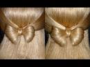 Причёски для средних, длинных волос.Причёска Бант из волос.Быстро и просто.
