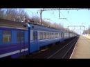 «Винегрет» ЭД9М-0071 рейсом 6906 Дарница - Нежин