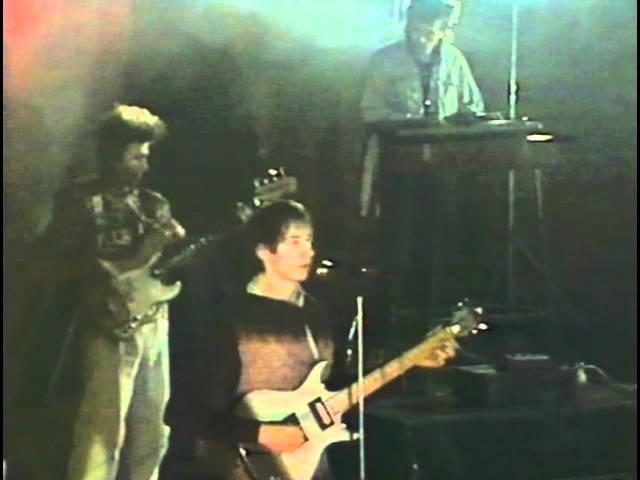 Пикник - Великан (редкие записи) 1987 год