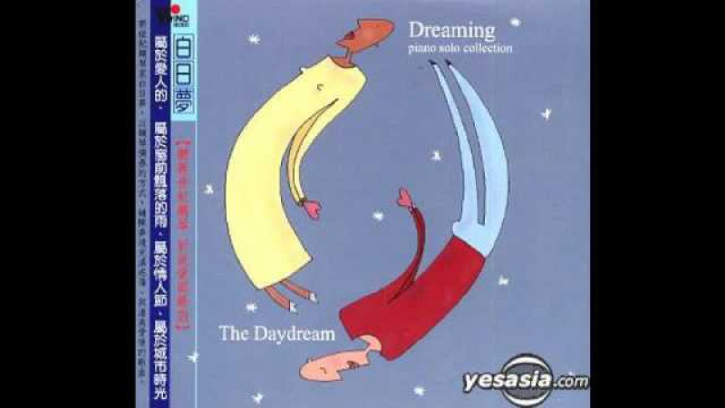 The Daydream - I miss you