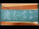 Сопротивление материалов. Лекция 13 (косой изгиб, внецентренное растяжение/сжатие).