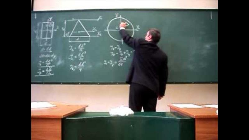 Сопромат. Общий курс. Лекция 8. Осень 2012 года.