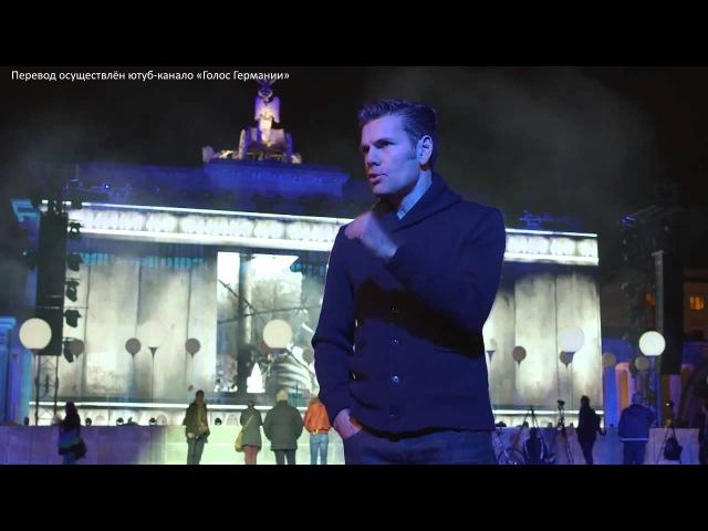 Немецкий журналист о неблагодарности немцев к русскому народу