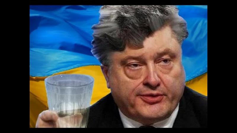 Украина - Палата №6 Порошенко Юмор и Приколы в одном флаконе » Freewka.com - Смотреть онлайн в хорощем качестве