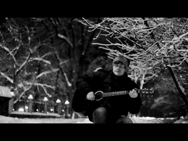 Павел Алдошин - Тот, кто идет вперед ЖИВЯКом