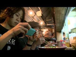 ONE OK ROCK Zankyou Reference Tour Documental Sub Español 4° Parte