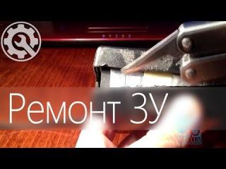 Как разобрать склеенное зарядное для ноутбука / How to disassemble glued laptop battery
