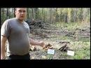 Как разжечь костер сырыми дровами
