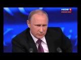 Большая пресс-конференция Владимира Путина 18.12.14 ПОЛНАЯ ВЕРСИЯ