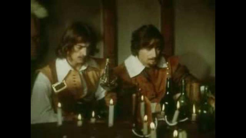 д'Артаньян и три мушкетера Песня Атоса о Миледи flv