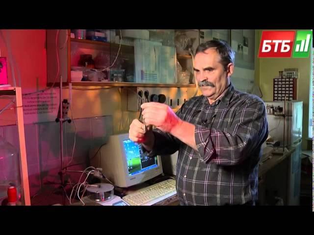 Золотой запас Украины. Магнетит.