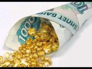 25 й кадр на Богатство Визуализация и аффирмации для притяжения денег Секрет, супер...