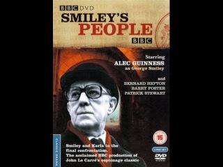 Люди Смайли / Smiley's People (1982) Часть 4