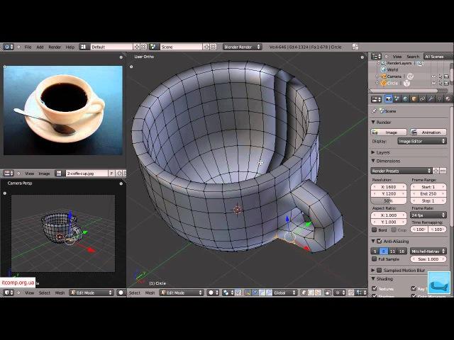 3D моделирование. Blender. Урок 2. Часть 2
