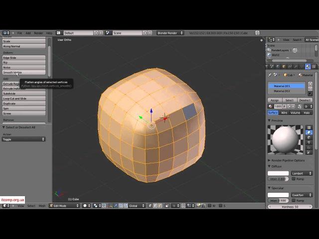 Видеоучебник по Blender 2.5 (3 - Операции редактирования, ч. 5)