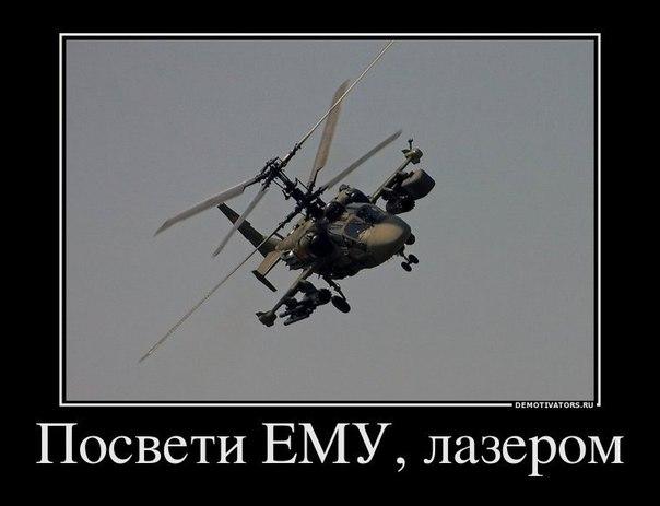 Подогреватель Лунфэй LittleQ Elcomaru