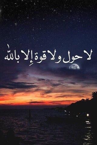 Коран картинки скачать