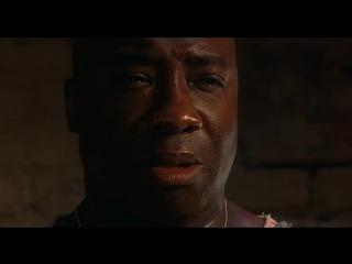 Зеленая миля. 1999. Фэнтези, драма, криминал, детектив. Том Хэнкс,Майкл Кларк Дункан.