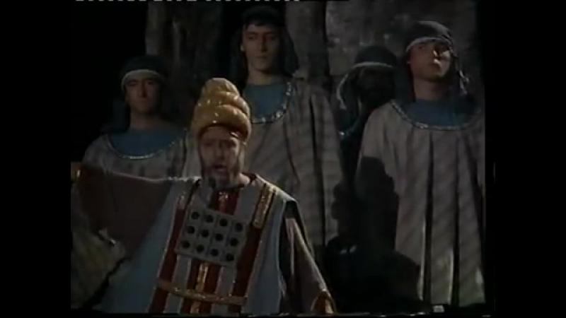 Жюль Массне (1842–1912). Опера `Иродиада` (Herodiade) (1881-1884). Барселона. 1984 г.