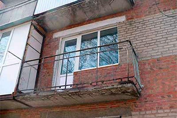 Ремонт бетонных плит балкона. - дизайнерские решения - катал.