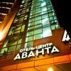 """Отель-центр """"АВАНТА"""", Новосибирск"""