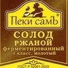 ПЕКИ САМЪ