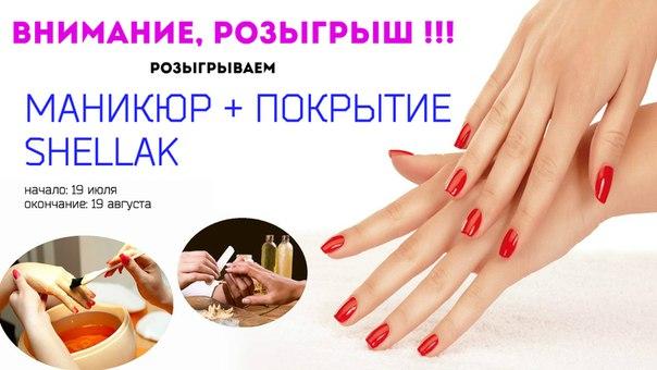 Apriori / Априори - Салон красоты - Санкт-Петербург